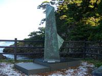 与謝野晶子文学碑・写真