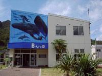 商工観光会館