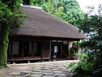 旧白洲邸 武相荘・写真