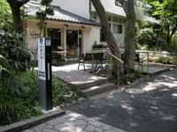 史跡の駅 おたカフェ・写真