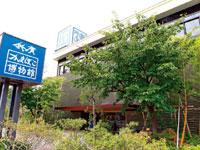 鈴廣のかまぼこ博物館・写真