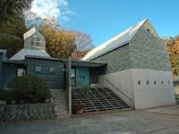 カスヤの森現代美術館