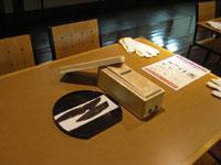 味の素KK 川崎工場(見学)・写真