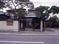 北方文化博物館新潟分館・写真
