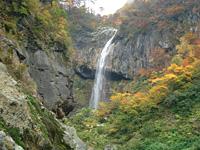 惣滝・写真