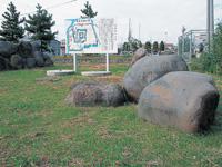 福島城跡・写真