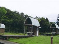 越後ハーブ香園入広瀬オートキャンプ場