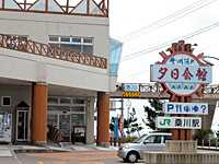 道の駅 笹川流れ・写真