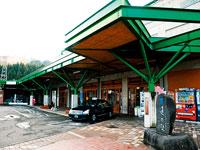 道の駅 まつだいふるさと会館・写真
