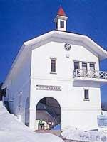 日本スキー発祥記念館・写真