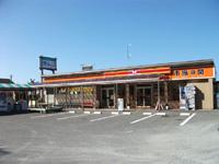 道の駅 越後市振の関・写真