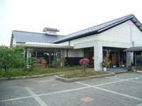 道の駅 よしかわ杜氏の郷・写真