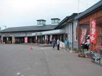 道の駅 国上・写真