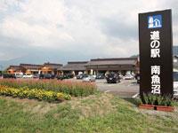 道の駅 南魚沼・写真