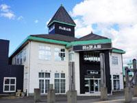 新潟市観光情報館 「時の旅人館」