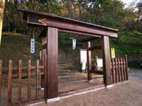 増山城跡・写真