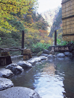 名剣温泉・写真