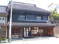 土蔵造りのまち資料館(旧室崎家住宅)・写真