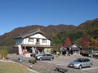 道の駅 利賀・写真