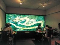 山中片岡鶴太郎工藝館・写真