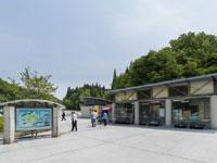 道の駅 桜峠・写真