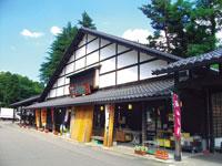 道の駅 山中温泉 ゆけむり健康村・写真