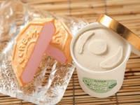 JA敦賀美方 梅の里会館・写真