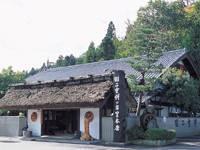 羽二重餅の古里(マエダセイカ株式会社)・写真