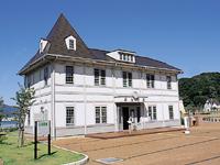 旧敦賀港駅舎(敦賀鉄道資料館)・写真
