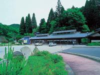 道の駅 名田庄・写真
