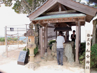 和合神社・写真