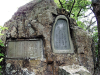 山川登美子歌碑・写真