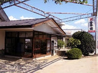 金井園・写真