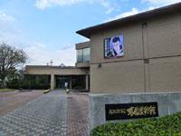 春仙美術館・写真