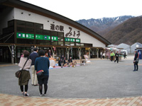 道の駅 みとみ・写真