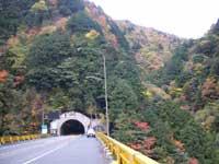 雁坂トンネル有料道路・写真