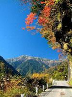 白鳳渓谷・写真