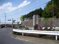 市川三郷町歌舞伎文化公園のボタン・写真