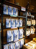 武川米・自然食直売所なごみ・写真