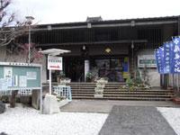 歴史博物館 信玄公宝物館・写真