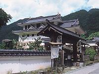 遠山郷土館