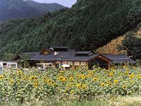 道の駅 信州平谷・写真