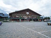 道の駅 池田