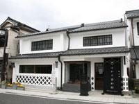 松本市はかり資料館・写真