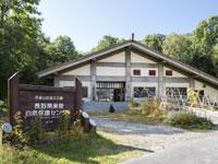 長野県乗鞍自然保護センター・写真
