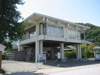 象山記念館・写真