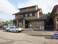 八島ビジターセンターあざみ館・写真