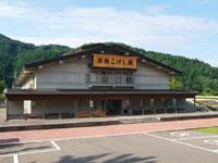津軽こけし館・写真