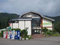 道の駅 虹の湖・写真