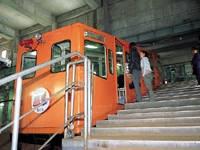 青函トンネル記念館・写真